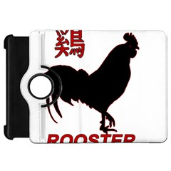 Year of the Rooster - Chinese New Year Kindle Fire HD 7