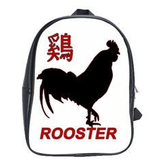 Year of the Rooster - Chinese New Year School Bags (XL)
