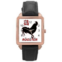 Year of the Rooster - Chinese New Year Rose Gold Leather Watch