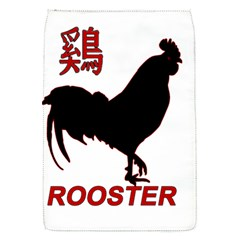 Year of the Rooster - Chinese New Year Flap Covers (S)
