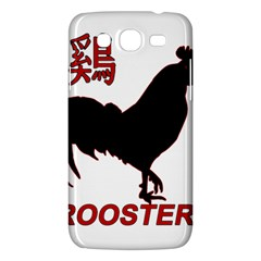 Year of the Rooster - Chinese New Year Samsung Galaxy Mega 5.8 I9152 Hardshell Case