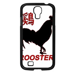 Year of the Rooster - Chinese New Year Samsung Galaxy S4 I9500/ I9505 Case (Black)