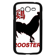 Year of the Rooster - Chinese New Year Samsung Galaxy Grand DUOS I9082 Case (Black)