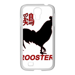 Year of the Rooster - Chinese New Year Samsung GALAXY S4 I9500/ I9505 Case (White)