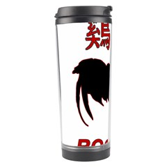 Year of the Rooster - Chinese New Year Travel Tumbler