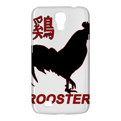 Year of the Rooster - Chinese New Year Samsung Galaxy Mega 6.3  I9200 Hardshell Case