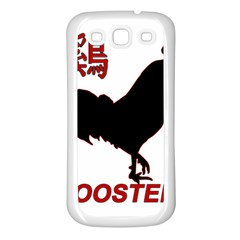 Year of the Rooster - Chinese New Year Samsung Galaxy S3 Back Case (White)