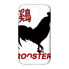 Year of the Rooster - Chinese New Year Samsung Galaxy S4 Classic Hardshell Case (PC+Silicone)