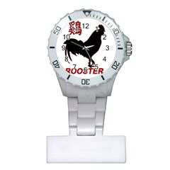 Year of the Rooster - Chinese New Year Plastic Nurses Watch