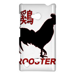 Year of the Rooster - Chinese New Year Nokia Lumia 720