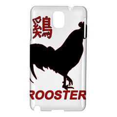 Year of the Rooster - Chinese New Year Samsung Galaxy Note 3 N9005 Hardshell Case