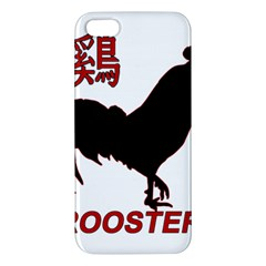 Year of the Rooster - Chinese New Year iPhone 5S/ SE Premium Hardshell Case