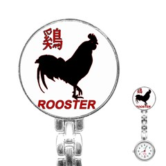 Year of the Rooster - Chinese New Year Stainless Steel Nurses Watch