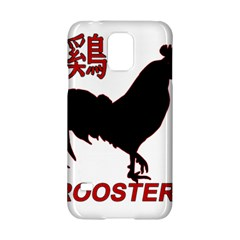 Year of the Rooster - Chinese New Year Samsung Galaxy S5 Hardshell Case