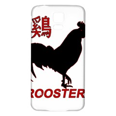 Year of the Rooster - Chinese New Year Samsung Galaxy S5 Back Case (White)
