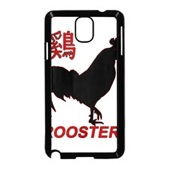 Year of the Rooster - Chinese New Year Samsung Galaxy Note 3 Neo Hardshell Case (Black)