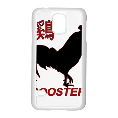 Year of the Rooster - Chinese New Year Samsung Galaxy S5 Case (White)