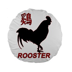 Year of the Rooster - Chinese New Year Standard 15  Premium Flano Round Cushions
