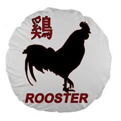 Year of the Rooster - Chinese New Year Large 18  Premium Flano Round Cushions