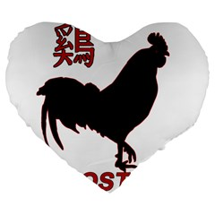 Year of the Rooster - Chinese New Year Large 19  Premium Flano Heart Shape Cushions