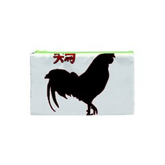Year of the Rooster - Chinese New Year Cosmetic Bag (XS)