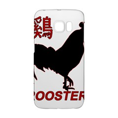 Year of the Rooster - Chinese New Year Galaxy S6 Edge