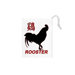 Year of the Rooster - Chinese New Year Drawstring Pouches (XS)