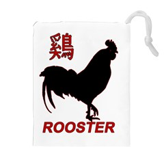 Year of the Rooster - Chinese New Year Drawstring Pouches (Extra Large)