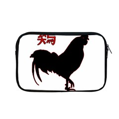 Year of the Rooster - Chinese New Year Apple MacBook Pro 13  Zipper Case