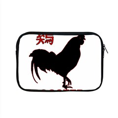 Year of the Rooster - Chinese New Year Apple MacBook Pro 15  Zipper Case