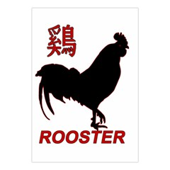 Year of the Rooster - Chinese New Year Large Tapestry
