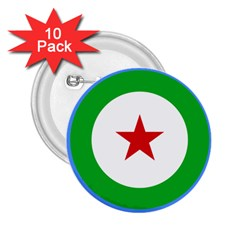 Roundel of Djibouti Air Force  2.25  Buttons (10 pack)