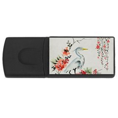Background Scrapbook Paper Asian USB Flash Drive Rectangular (4 GB)