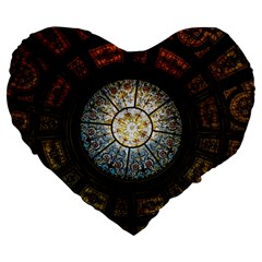 Black And Borwn Stained Glass Dome Roof Large 19  Premium Flano Heart Shape Cushions