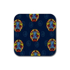 China Wind Dragon Rubber Coaster (square)