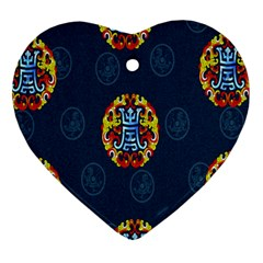 China Wind Dragon Heart Ornament (Two Sides)