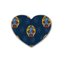China Wind Dragon Rubber Coaster (Heart)