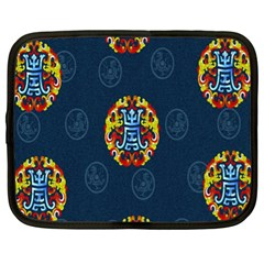China Wind Dragon Netbook Case (XL)