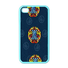 China Wind Dragon Apple iPhone 4 Case (Color)