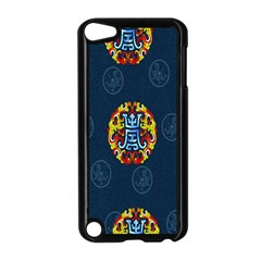 China Wind Dragon Apple Ipod Touch 5 Case (black)