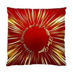 Christmas Greeting Card Star Standard Cushion Case (two Sides)