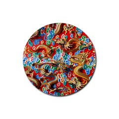 Dragons China Thailand Ornament Rubber Round Coaster (4 Pack)