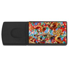 Dragons China Thailand Ornament USB Flash Drive Rectangular (2 GB)