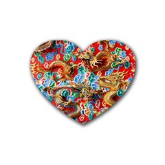 Dragons China Thailand Ornament Heart Coaster (4 pack)
