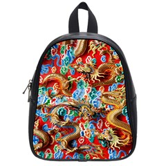 Dragons China Thailand Ornament School Bags (Small)