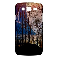 Full Moon Forest Night Darkness Samsung Galaxy Mega 5.8 I9152 Hardshell Case
