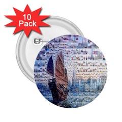 Hong Kong Travel 2.25  Buttons (10 pack)