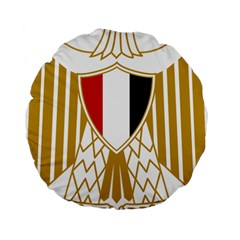 Coat Of Arms Of Egypt Standard 15  Premium Flano Round Cushions