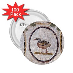 Sousse Mosaic Xenia Patterns 2.25  Buttons (100 pack)