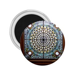 Stained Glass Window Library Of Congress 2 25  Magnets